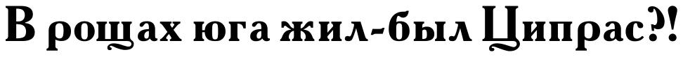 Akademitscheskaya
