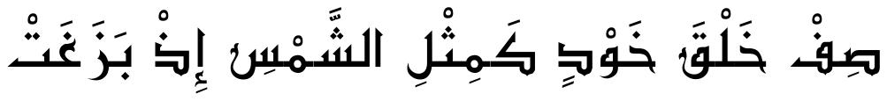 AlBattar