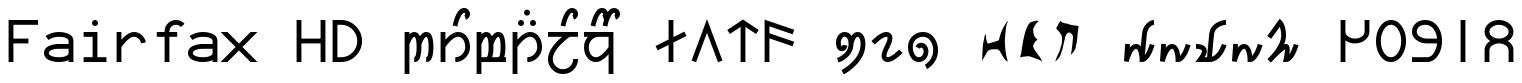 Fairfax HD