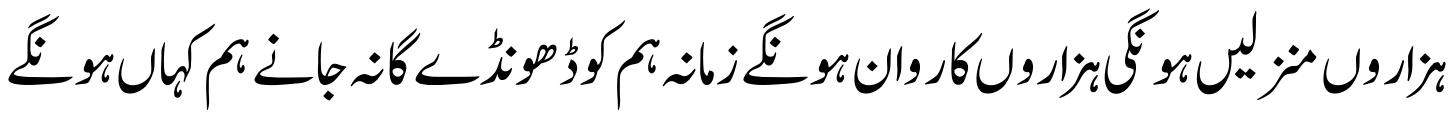 Jameel Khushkhat-L