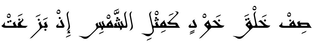 Kayrawan