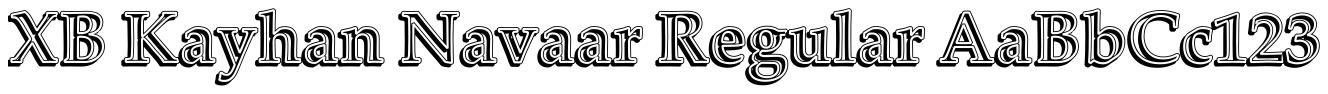 XB Kayhan, minified