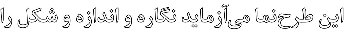 XB Kayhan