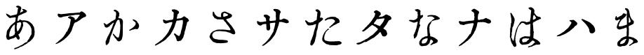 Gutenberg Labo Tsukiji 2-Go