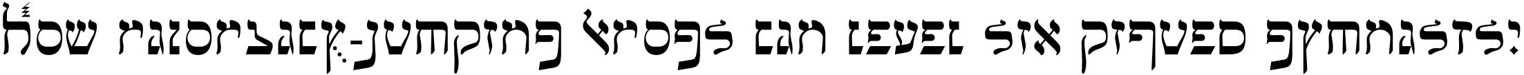 Hananiah