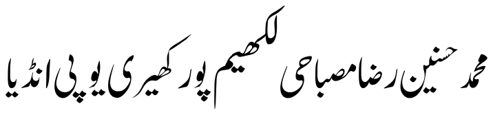 Hasnain Misbahi Taj Nastaleeq