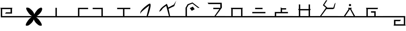 horizontal xeȑoß (xerossu) charset