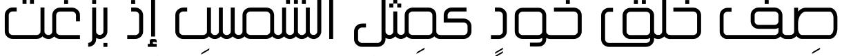 KacstTitle