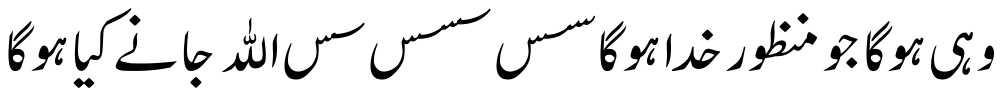 Khushkhati